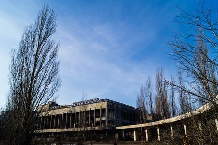 buildings on the square in Pripyati