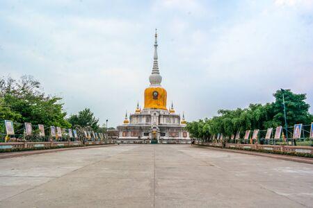 dun: Na Dun pagoda at Maha Sarakham in Thailand