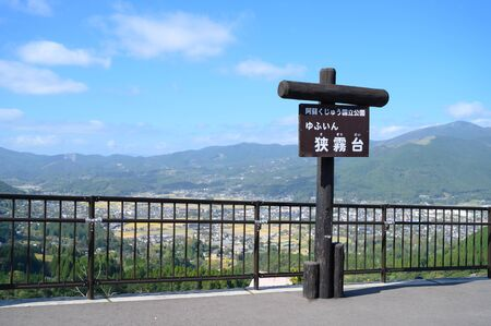 YUFUIN, JAPAN - 14 October 2019 : Spacious rural scenery on top of the mountain in Yufuin city.Viewpoint of Yufuin in japan. Redactioneel