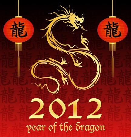 2012 Year of the Dragon with lanterns and dragon symbol Vector