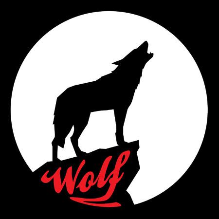 狼のシルエットをハウリングと満月  イラスト・ベクター素材