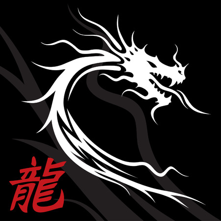 Unique Dragon Design on black background with chinese dragon symbol