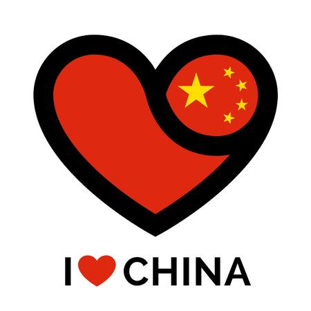 china icon: Heart China icon. Heart China sign. Heart China symbol. Love heart icon on white background. Vector illustration.