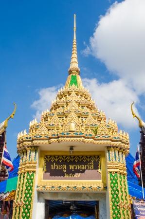 Thai temple door sculpture