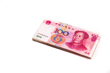 appears: Chinese yuan banknote isolated on white. China money