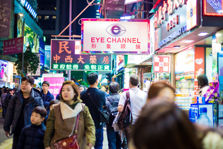 multi story: HONG KONG - DEC 6 : Mongkok at night on December 6, 2014 in Hong Kong. Mongkok is characterized by a mixture of old and new multi-story buildings. Mongkok is the busiest district in Hong Kong.