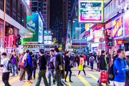 HONG KONG - DEC 6: Mongkok district at night on December 6, 2014 in Hong Kong. Mongkok district is a very popular shopping place in Hong Kong. Editoriali