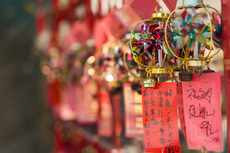 lucky charm: Hanging red and write chinese lucky charm in Chinese temple