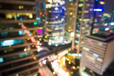 lighhts: Blurred cityscape background with traffic night scene, blured lighhts
