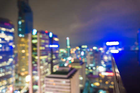 lighhts: Blured lighhts from modern city at Silom Bangkok, Thailand