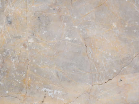detail: Detail of Marble patterned texture background.