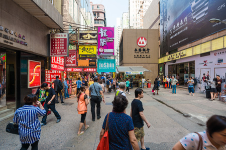 fleamarket: HONG KONG - OCT 23: Mong kok at day on October 23, 2015 in Hong Kong. Mong kok is characterized by a mixture of old and new multi-story buildings with shops and restaurants. Editorial