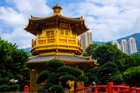 absolute: The Pavilion of Absolute Perfection inside Nan Lian Garden background with modern building. Hongkong