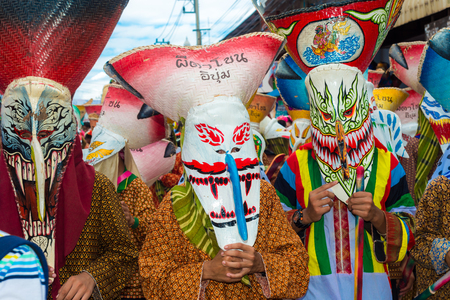 LOEI, THAILAND - JUNE 27: Annual Thai Ghost Festival in Thailand northern province of Loei on June 27, 2015. Regarded as a rain-making ceremony, it is held annually in the beginning of rainy season. Sajtókép