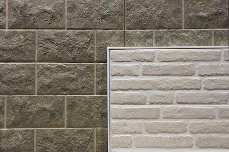 compile: Fragment background of a stone wall for designers .
