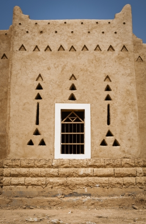 Diriyah the oldest city in Saudi Arabia