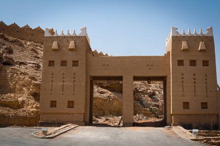 Hose in Saudi Arabian