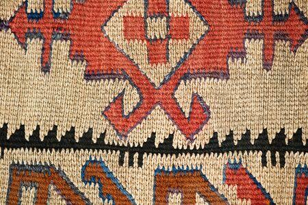close up of carpet photo