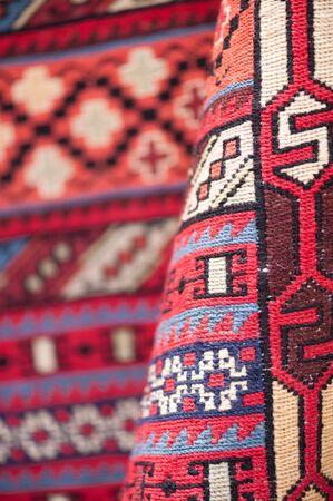 close up of siryan carpet photo
