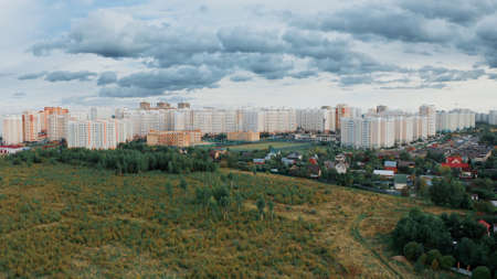 Photo shooting from a drone. Stormy sky over the city. Aerial photo shoot the landscape