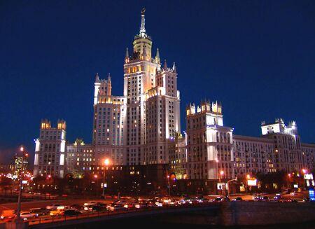 Moscow, Kotelnitcheskaya quay building Stock Photo