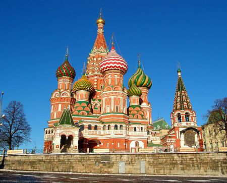 A view of the St. Basils Cathedral, Russia, Moscow Imagens