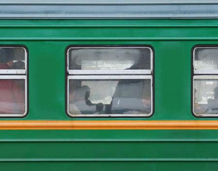 A generic train window