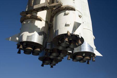A russian spaceship launching rocket nozzles closeup Stock Photo