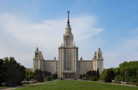 A view of the Moscow State University on a sunny day Imagens