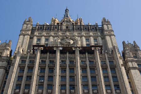 diplomat: The building of the russian Ministry of Foreign Affairs