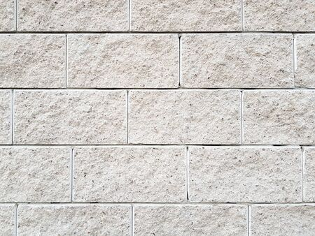 Elegant new white tiles wall texture for interior or exterior design element.