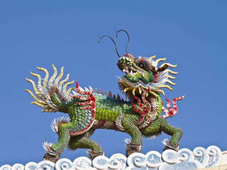 Dragon statue. photo