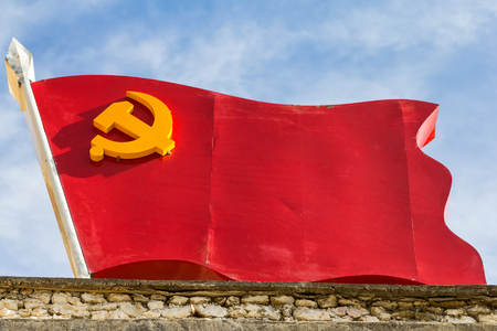 Flag of the Chinese Communist Party, made up of a steel plate. Stock Photo