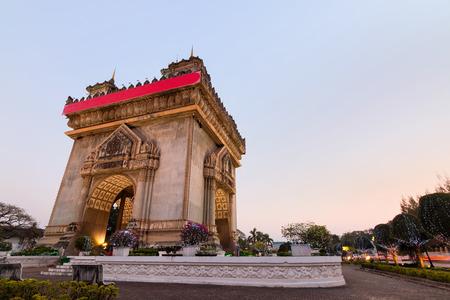 Patuxay monument in Vientiane at twilight, Laos. Stock Photo