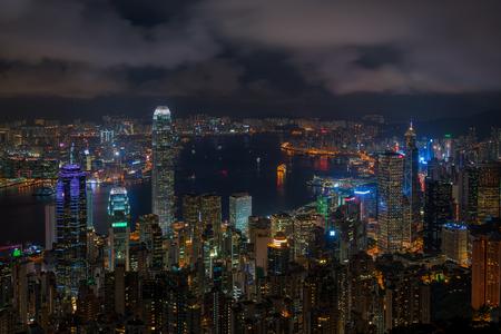 Hong Kong skyline at night. Stock Photo