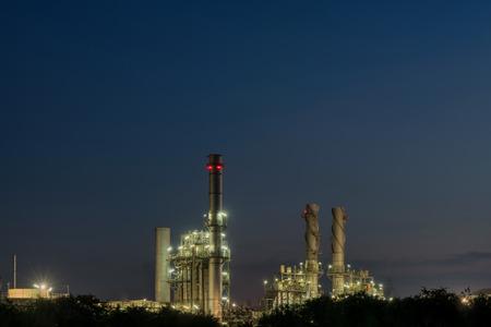 power plant on twilight sky.