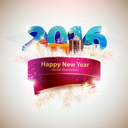 2016 새해 행복 일러스트