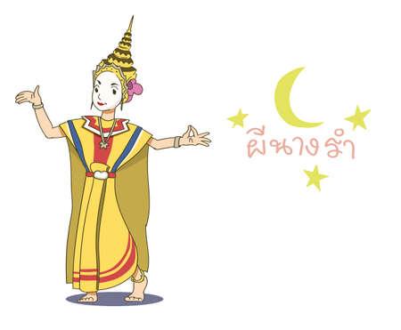 Local thai ghost - dancer in ancient golden costume.