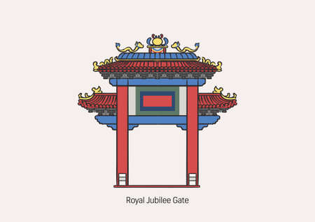 Red Royal Gubilee Gate with golden dragon, the architecture at the Odeon Roundabout on white background with name, the base of graphic design. 矢量图像