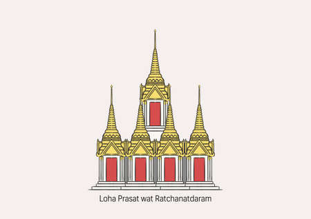 Illustration of Wat Ratchanadda as known as Loha Prasat, another famous tourist attraction in Bangkok, Thailand, on white background with name for artwork and graphic design.