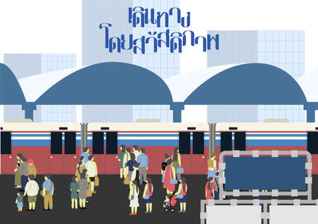 Artwork of many people standing at the train station waiting to get the skytrain for their destination with wording