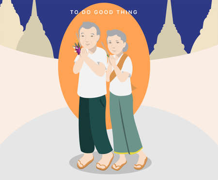 Old couple go to the templee in Buddhist Holy Day to do the religious activity by walking around the temple.