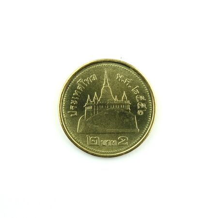 Coins Thai Baht on white background photo