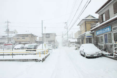 Japan- Feb08   The heaviest snow in decades in Tokyo and other areas of Japan  , On FEB 08, 2014 in  Japan