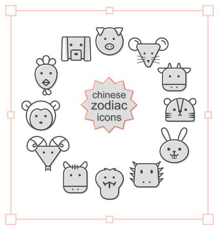 Thin line icons set, Linear symbols set, Chinese Zodiac 版權商用圖片 - 68973952