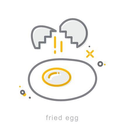 fried egg: Thin line icons, Linear symbols, Fried egg