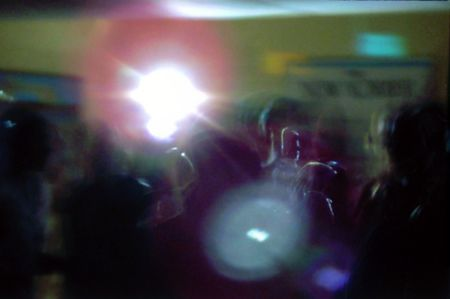 abstract lens flare blur at a dance party photo