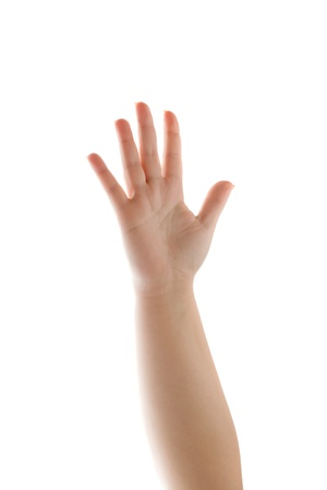 The palm of a human hand and forearm waving with five fingers extended while isolated over a white background. photo