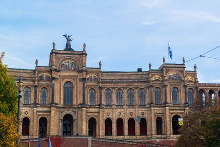 Bavarian State Parliament - Munich, Germany photo