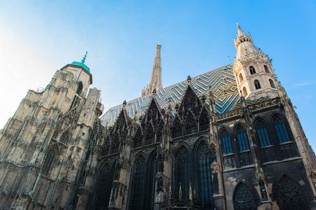 stephen: Cattedrale di Santo Stefano a Vienna, Austria
